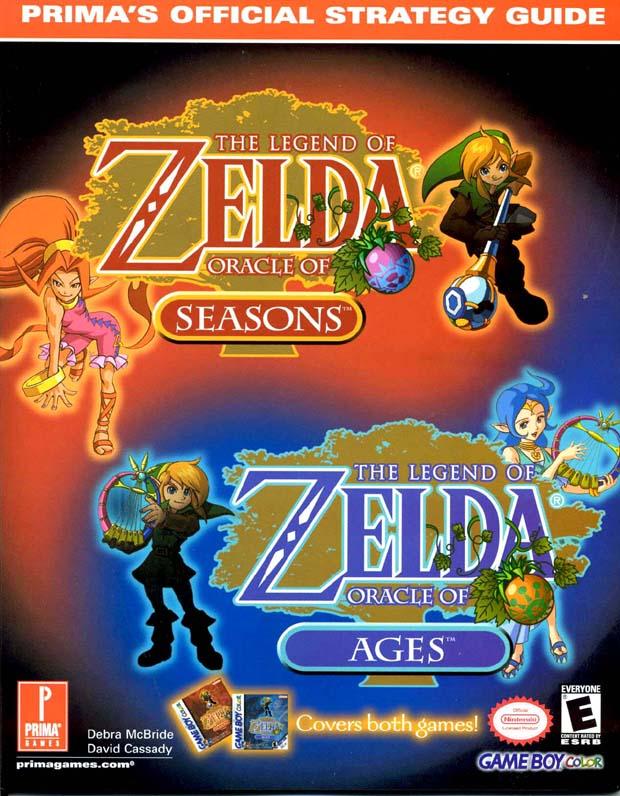 Zelda Shield Coloring Page